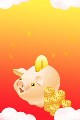 Creative poster piggy bank storage tank gold coin Wealth Management Company Imagem Do Plano De Fundo