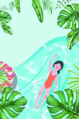 文藝小清新 約惠旅遊季 海邊遊 自由行 自由行 旅遊 創意背景圖庫