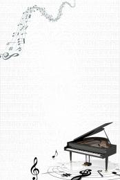 क्रिएटिव कॉलेज क्लब नए रंगरूटों कला प्रशिक्षण पियानो क्लब की भर्ती संगीत , कला प्रशिक्षण, क्रिएटिव कॉलेज क्लब नए रंगरूटों, स्कूल का स्वागत पृष्ठभूमि छवि