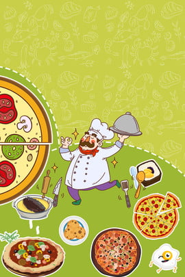 रचनात्मक पोस्टर पेटू पश्चिमी भोजन पश्चिमी रेस्तरां , खानपान, पश्चिमी, रचनात्मक पोस्टर पृष्ठभूमि छवि