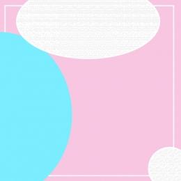 子供服 ベビー服 子供服 tモール , 子供服, ドリルショー, Tモール 背景画像
