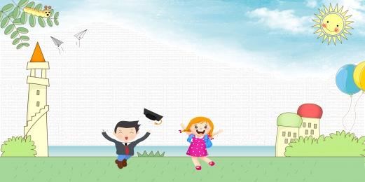 校園文化牆 幼兒園文化牆 文化牆 學校文化牆, 背景牆, 校園文化牆, 分層文件 背景圖片