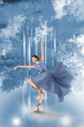 ダンスポスター画像ダウンロード ナイトクラブ ディスコ ディ・モーメント , メタル, トレンド, バー 背景画像