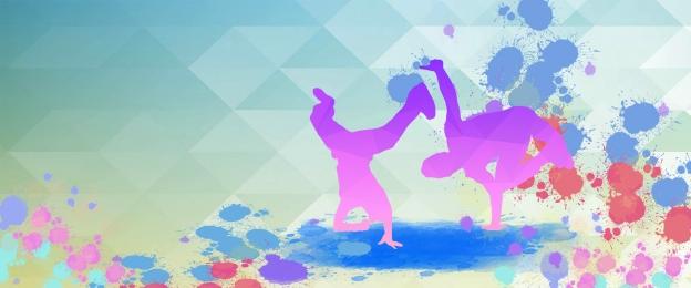 नृत्य युवा चित्र डाउनलोड उड़ान सपने संघर्ष युवा पोस्टर, सामग्री, कक्षा पुनर्मिलन, संघर्ष पृष्ठभूमि छवि