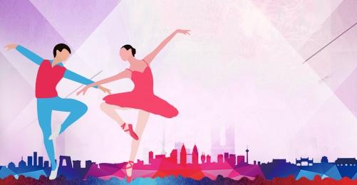 नृत्य युवा चित्र डाउनलोड नृत्य युवा नृत्य युवा, नृत्य युवा, युवा, डिजाइन पृष्ठभूमि छवि