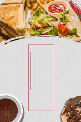美味 食物 火鍋 牛肉 , 美味, 木耳, 美味食物海報背景 背景圖片