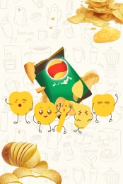 food potato chips event promotion poster , Potato Chips, Event Promotion, Cartoon Фоновый рисунок