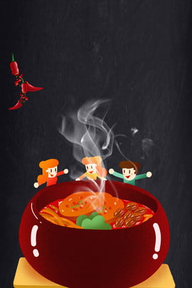 hot and sour powder poster background food , Promotion, Food, Delicious Imagem de Fundo