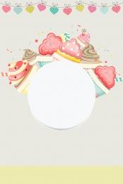 甜點 海報 背景 矢量 , 蛋糕, 活動, 美食 背景圖片