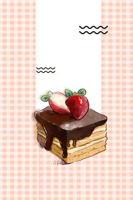 夏日鉅惠 下午茶 時光 草莓 , 巧克力, 買一送一, 下午茶 背景圖片
