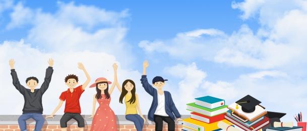 写真をダウンロードするための教育用スローガン 教育を開発するための教育用スローガン 制度的背景 展示会 教育スローガン展掲示板背景素材の開発 教育を開発するための教育用スローガン 写真をダウンロードするための教育用スローガン 背景画像