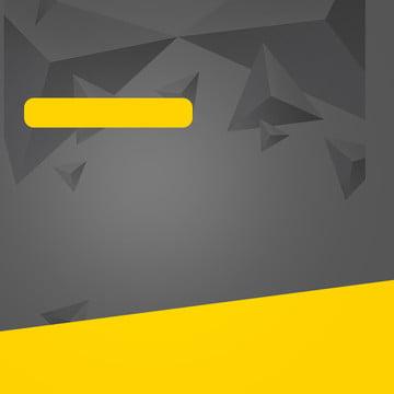 灰色の背景 フラット グラデーション デジタル家電 , メインマップの背景, デジタル家電, フラット 背景画像