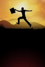 夢 走る夢 夢を見る中国 夢を追う , 夢を追う, 走る, グラフィックデザイン 背景画像