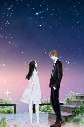 काल्पनिक सुंदर सुंदर तारों वाला आकाश शांत तारों वाला आकाश शुभ रात्रि , शांत तारों वाला आकाश, नाइट, मैं आपको शुभ रात्रि पृष्ठभूमि छवि