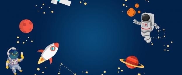 कार्टून फंतासी तारों वाला आकाश नया सेमेस्टर, स्वागत, भर्ती, नया सेमेस्टर पृष्ठभूमि छवि