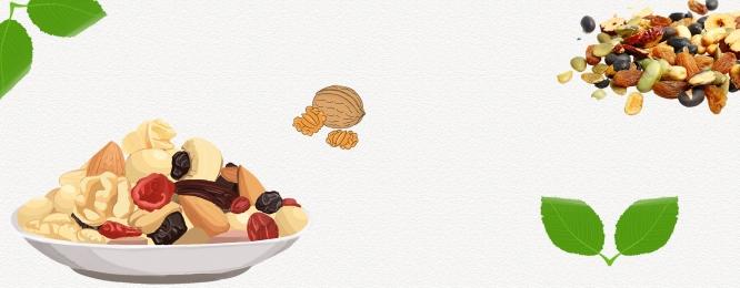सूखे फल का नाश्ता धन्यवाद नट प्रचार, प्रमोशन, स्नैक्स, बीज पृष्ठभूमि छवि