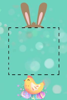 イースター 卵 バニー 商業 , 卵, 割引, プロモーション 背景画像