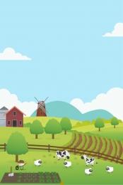 पारिस्थितिक खेत मुर्गी फार्म पारिस्थितिक खेती खेत पोस्टर , कार्टून, प्राकृतिक चारागाह, खेत विज्ञापन पृष्ठभूमि छवि