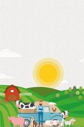 हरी पत्तियां जैविक फल और सब्जी लेने खेत चिकन , फल और सब्जियां, मशरूम, खेत पृष्ठभूमि छवि