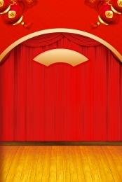 電動車海報psd 魅力舞台背景 電動車舞台 紅色舞台背景 , 電動車舞台, 電動車海報psd, 綠源電動車 背景圖片