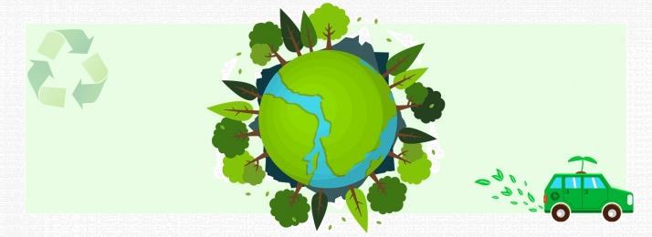 low carbon new life energy saving electricity energy saving new technology energy saving and emission reduction, Energy-saving New Technology, Reduction, Green Energy Imagem de fundo