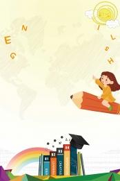 english summer camp x قالب عرض حامل تحميل، english summer camp x حامل عرض، summer camp، earth، أماكن الاهتمام، عجائب الدنيا، x display stand، تصميم الملصقات الإنجليزية الصيفية معسكر , الصيفية, الخلفية, عرض صور الخلفية