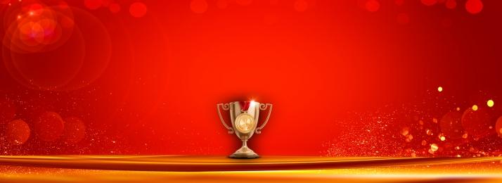 enterprise honor jpa muat turun muat turun image enterprise honor trophy merit, Perusahaan, Enterprise Honor, Enterprise Honor Jpa Muat Turun Muat Turun Image imej latar belakang