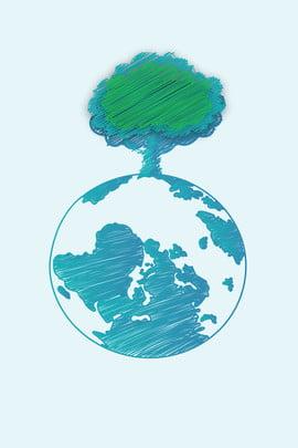 Ngày môi trường quốc tế bảo vệ trái đất bảo vệ môi trường bảo vệ môi trường Xanh Carbon Bảo Hình Nền