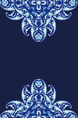 ethnic style shading poster background , Blue, Dark Blue, Ethnic Style Imagem de fundo