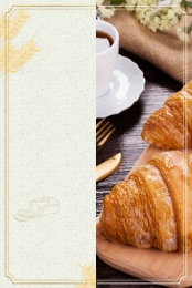 european and american baking bread gourmet poster background template , European And American Baking Bread, Cake Shop Promotional Poster, Pastry Background image