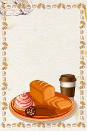 ब्रेड ब्रेड डिस्प्ले बोर्ड बेकरी केक प्रमोशन , केक मेकिंग, रोटी, केक शॉप प्रमोशन पृष्ठभूमि छवि
