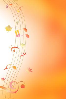 mơ màu vàng dòng ghi chú , âm Nhạc, Nền, Vàng Ảnh nền