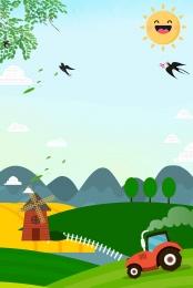 ट्रैक्टर खेत परिदृश्य परिदृश्य खेत परिदृश्य , टेम्पलेट, गोदाम, वेक्टर पृष्ठभूमि छवि
