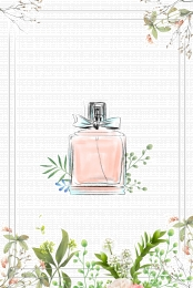 perfume fresh perfume perfume poster summer promotion , Skin Care Products, Small, Fresh Imagem de fundo