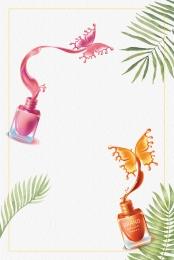 fashion poster nail polish poster beauty poster fashion , Skin Care, Small, Fashion Imagem de fundo