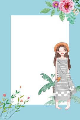 फैशन पोस्टर प्रवृत्ति पोस्टर सुंदर और ताजा कपड़े उद्योग , की, पोस्टर, प्रवृत्ति पोस्टर पृष्ठभूमि छवि
