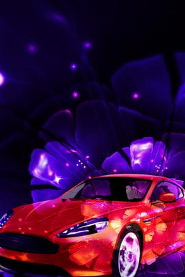 ferrari sports car promotion poster background , Ferrari Sports Car Poster, Car Poster, Car Background image