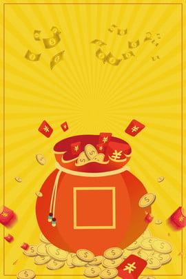 financial poster finance bank investment guide , Bank Poster, Fund, Trust Imagem de fundo