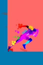 स्वास्थ्य व्यायाम जिम पेंटिंग फिटनेस रनिंग व्यायाम , एरोबिक्स, पृष्ठभूमि, व्यायाम पृष्ठभूमि छवि