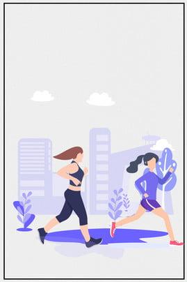 fitness sport running treadmill , Weight Loss, Sport, Treadmill Фоновый рисунок