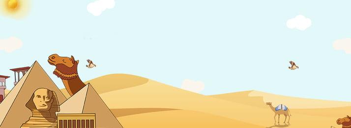 flat padang pasir unta piramid, Piramid, Gurun Minimalis, Pasir Cepat imej latar belakang