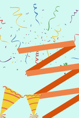 扁平幾何 歐美範 聚會party 狂歡 , 商場打折, 低價甩賣, 狂歡 背景圖片