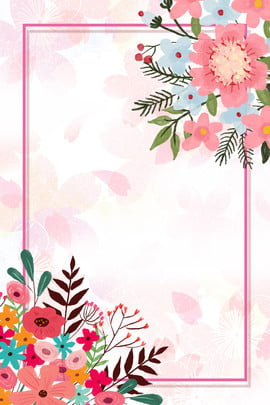lace flower border european border , Border, Fresh, Flower Imagem de fundo