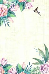 花屋の宣伝用ポスター 花のポスター 花 宣伝用ポスター , フラワーショップフラワーショッププロモーションポスターの背景, 花祭り, 花 背景画像