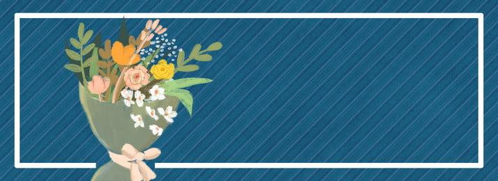 斜紋 邊框 鮮花 花束, 鮮花, 優惠, 促銷 背景圖片