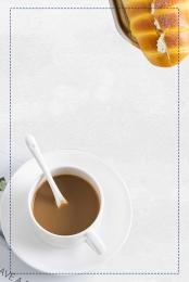食べ物 読み込み appメインインターフェイス オリジナル , オリジナル, Appメインインターフェイス, 食品アプリのメインインターフェース 背景画像