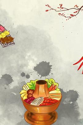 串串 串串香 串串火鍋 美食 , 串串, 獨家秘製, 色香味美 背景圖片