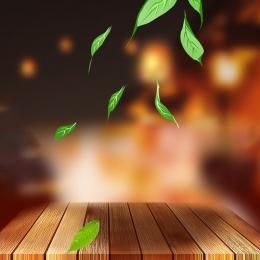 वायुमंडल लकड़ी अनाज पृष्ठभूमि प्रकाश प्रभाव पृष्ठभूमि भोजन उत्सव , मानचित्र, फेस्टिवल, मुख्य मानचित्र पृष्ठभूमि पृष्ठभूमि छवि