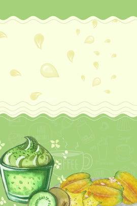 thực phẩm vẫn còn áp phích thực phẩm mùa hè ngon kính mát , Nền, Vật, Thực Phẩm Vẫn Còn áp Phích Thực Phẩm Ảnh nền
