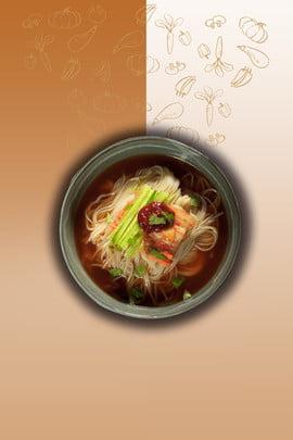 食品 テイクアウトプロモーション dmシングル ポスター背景テンプレート , ポスター背景テンプレート, 中華料理, テイクアウトプロモーション 背景画像